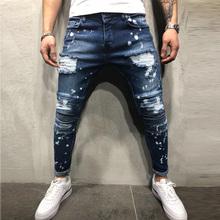 Męskie spodnie Skinny Slim Fit prosto zgrywanie w trudnej sytuacji plisowane spodnie na kolanach spodnie dżinsowe jeansy ze streczem tanie tanio Acacia Person Zipper fly Udzielenie Proste Hip Hop Midweight Pełnej długości Otwór Stałe Plaid Ołówek spodnie Denim