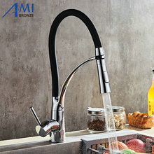 Colorful Kitchen Faucet Pull Out Sink Basin Mixer Tap 360 Swivel 2-Function Chrome Polished Brass Faucet