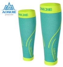 AONIJIE Running Socks Calf Compression Leg Warmers Sleeve Shin Guard Cycling Football Basketball Support Men Women