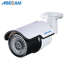 цена на HD 1080P IP Camera POE Hi3516C New Infrared Metal Bullet Outdoor Waterproof Security Network Onvif H.264 Surveillance P2P