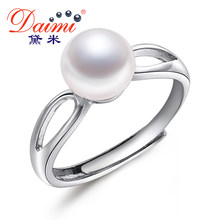 DAIMI 7-8mm Freshwater Water Pearl Ring Adjustable Flame Trendy Jewelry Brand Ring Gifts for Women(China)