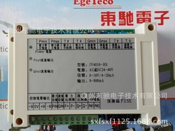 Proportional Valve Enlargement Plate JY4010-HS-V Box Double Scale Amplifying Board