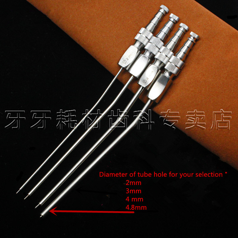 1pcs Dental Medical Surgery Aspirator Ferguson Frazier Suction Laboratory Tube 2mm/3mm/4mm/4.8mm