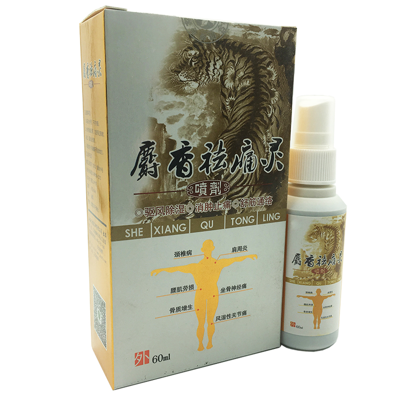 Chinese Medicine Pain Relief Spray Rapid Relief From Rheumatic, Rheumatoid Arthritis, Joint Pain, Muscle Pain, Bruises, Swelling natural remedies for joint pain in knees pet pain relief chiropractic devices
