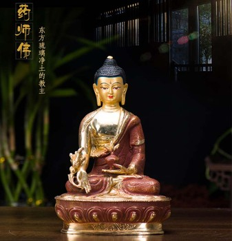 Wholesale Buddhist supplies  HOME Family efficacious Protection gilding the Medicine Pharmacist Buddha Buddhist Mantra statue