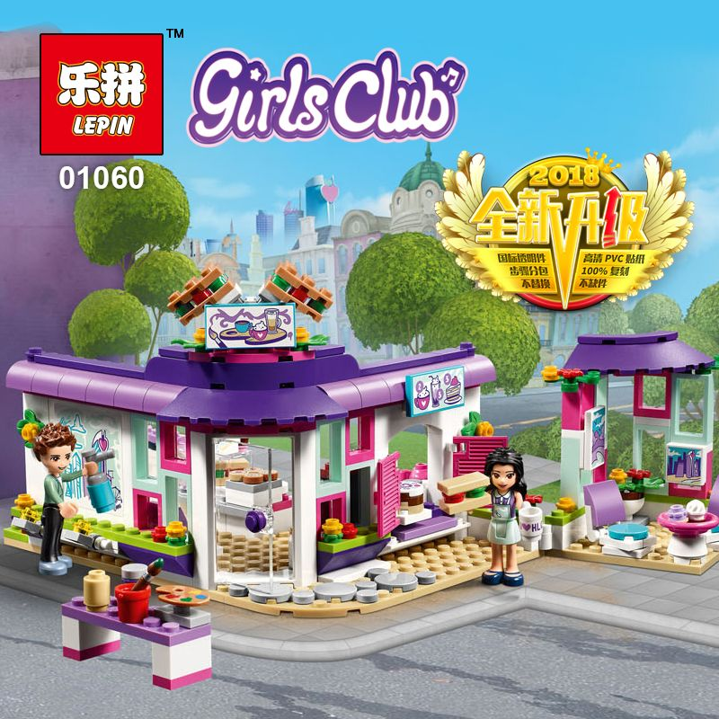 Lepin 01060 Girl Series Emma's Art Cafe Heartlake City Park Building Block Toys Compatible with Legoings Friends 41336 as gift 10556 heartlake friends space ship amusement park model building kits block girls toys compatible legoes friends gift kid set