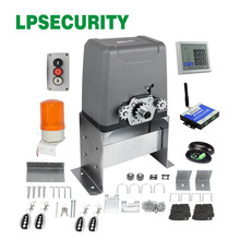 LPSECURITY home factory AC chain GATE MOTOR 1500KG 6m Chain Drive AUTOMATIC SLIDING GATE OPENER kit SL1500ACL