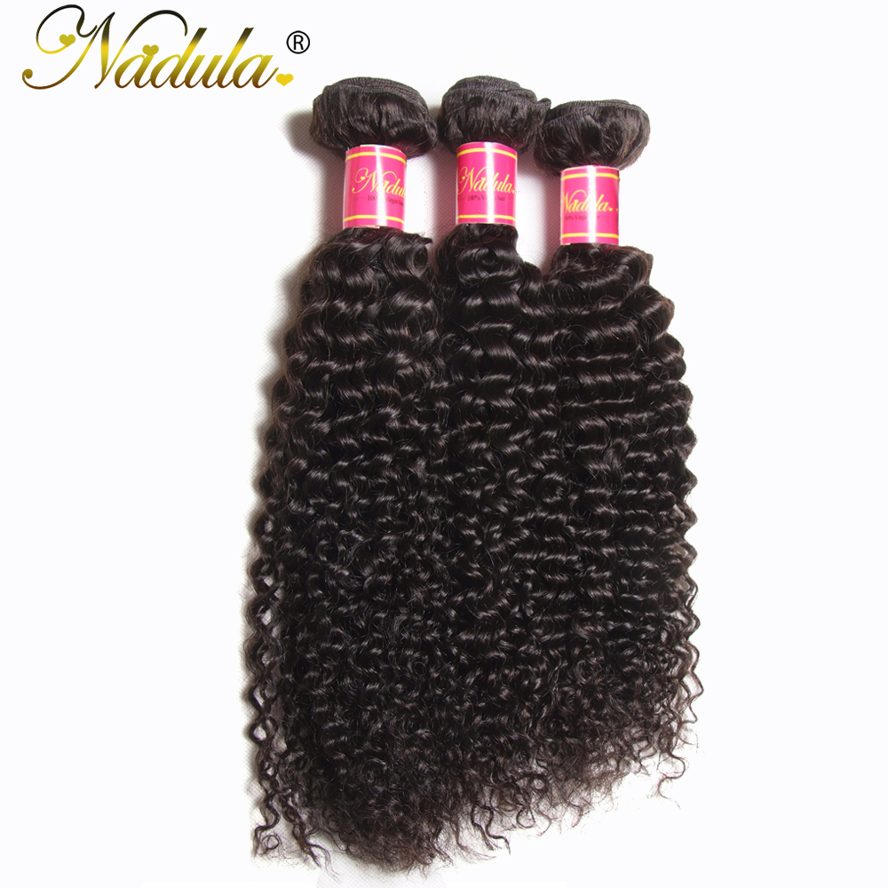 Nadula Hair 8-26inch Indian Curly Hair 100%  Bundles Machine Double Weft  Hair s 1Piece Can Be Dyed 4