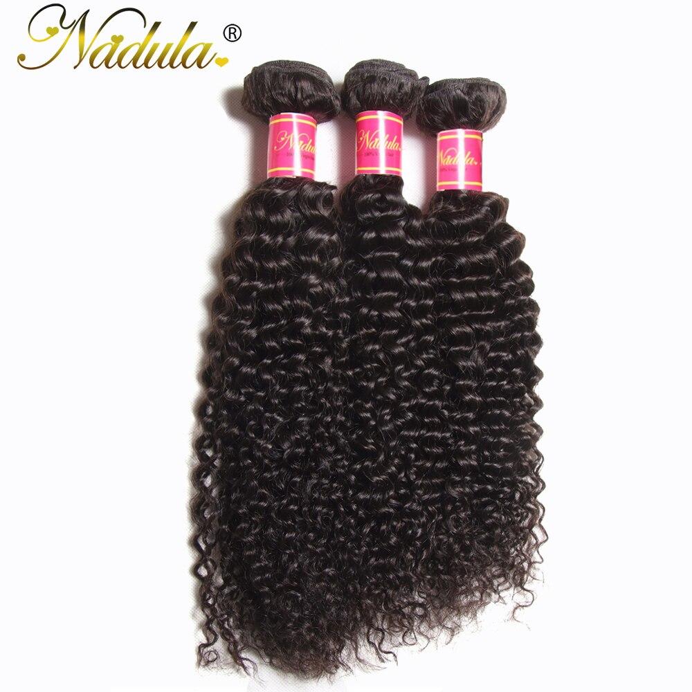 Nadula μαλλιά 8-26 ιντσών ινδικά σγουρά - Ανθρώπινα μαλλιά (για μαύρο) - Φωτογραφία 3