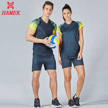 Survetement Football tracksuit 2017 Men Volleyball Sets Breathable Short Sleeve Volleyball Jerseys Uniforms Kits X-1623(China)
