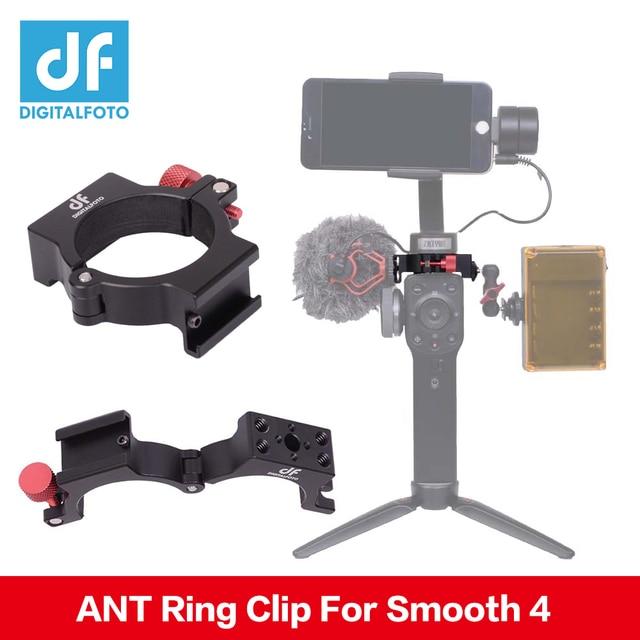 Anel de extensão adaptador digital df, clipe de anel de formiga com sapato frio para zhiyun, suave, 4 cardan, microfone de montagem/luz led/monitor