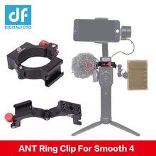 DF DIGITALFOTO ANT อะแดปเตอร์แหวนขยายคลิปรองเท้าเย็นสำหรับ Zhiyun Smooth 4 Gimbal ติดตั้งไมโครโฟน/ไฟ LED/MONITOR