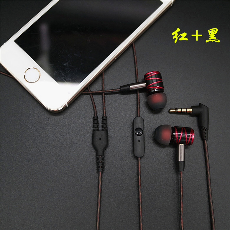 diy earphone with mic Pluggable