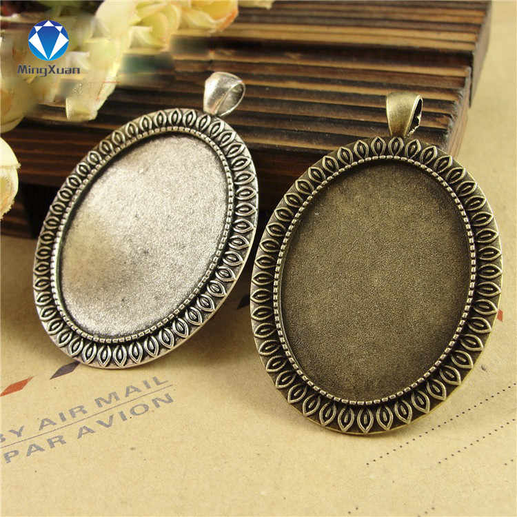 (5 pieces/lot) Antique Bronze Metal Cameo (Fit 30*40mm dia) Oval Cabochon Pendant Setting Jewelry Blank Charms
