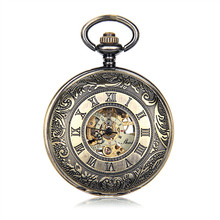 Skeleton Hollow Case Steampunk Punk Pocket Watch Mechanical Movement Hand Wind Half Hunter Bronze Tone Engravable Nice Gift