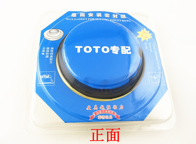 Toilet Flange Seal Thickened Seal Common Universal Seal Deodorant Seal Toilet Flange