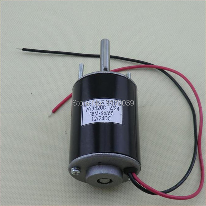 Popular 24 volt motor buy cheap 24 volt motor lots from china 24 volt motor suppliers on 24 volt motors