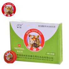 24 PCS/Box Classical Chinese Brand Tiger Balm Pain Relieving Massage Oil Tiger Balm Ointment Natural Peppermint Essential Oil