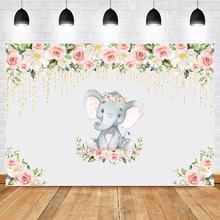 Cute Elephant Baby Shower Backdrop Little Elephant Birthday Girl Photo Booth Backdrops Elephant Floral Photography Background