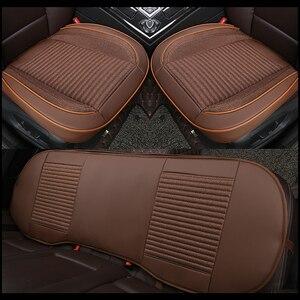 Image 2 - Housse de siège de voiture en cuir 3D, housse de siège de voiture, coussin pour VolksWagen Passat Toyota Honda Ford Chevrolet Mazda Peugeot KIA
