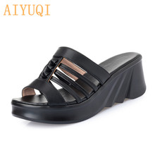 AIYUQI Sandals women slip on slippers 2019 new  summer open toe high heels wedges sandals shoes for