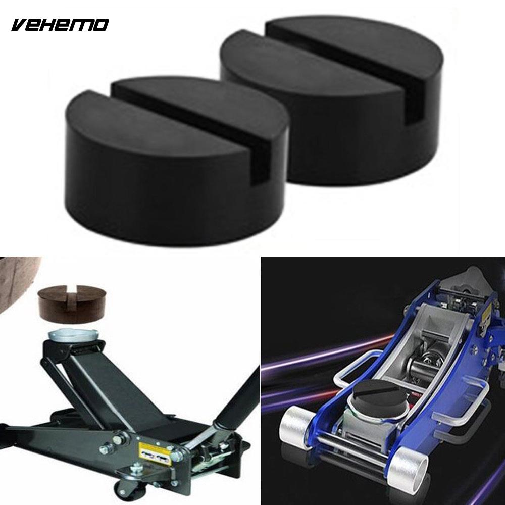 Vehemo 2pcs Car Jack Pad 6 * 6 * 2.5cm Rubber Frame Rail Stand Jacking Mat Adapter Rubbe ...