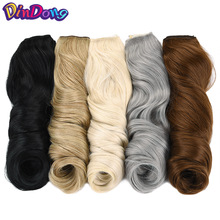 DinDong Stretched Clip in Hair Extensions Synthetic 24 inch 190G Premium Heat Resistant Hair 19 Colors Available