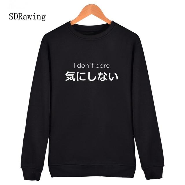 NEW Japan I DONT CARE Letter Print hoodies women Fashion Cotton Long Sleeve Hip Hop Hoodies Street WearHarajuku Sweatshirt