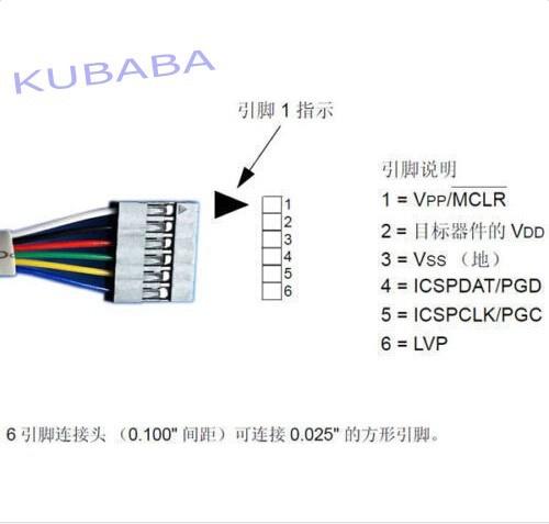 Модульные Разъемы RJ11 для SIP6 ICSP 6 P Скачать кабель для MPLAB ICD3 ICD2 PICKIT3