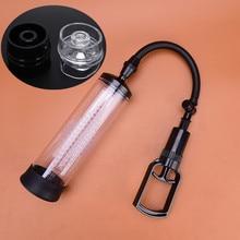 1 шт./2 шт. вакуумный насос для увеличения пениса для мужчин вакуумный насос для увеличения пениса диаметр: 6,3 см