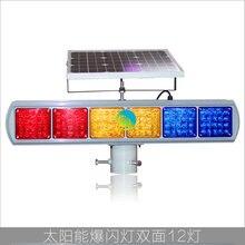 Синий красный желтый светодиодный модуль солнечной безопасности дорожного движения предупреждающий мигающий сигнал светофора