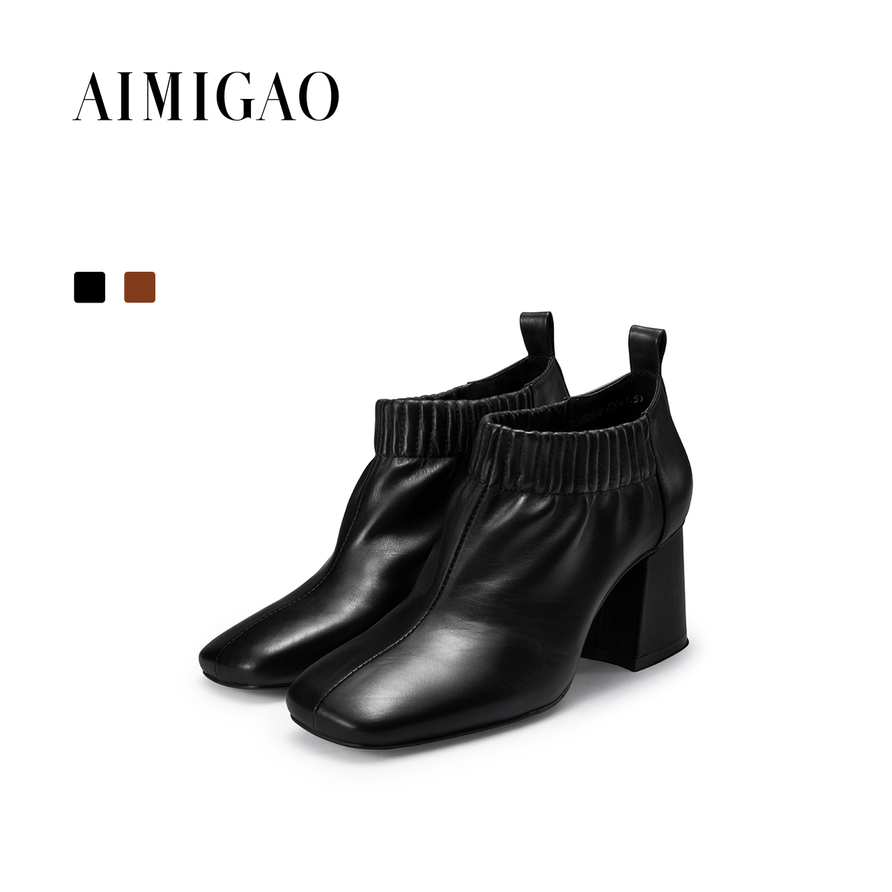 AIMIGAO 2017 autumn leather Europe United States square toe Fashion ankle boots for women thick high heels women ankle boots 2017 newinferior smooth pointed high women s shoes with ankle boots fine low europe and the united states pointe