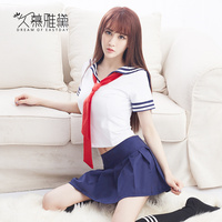 DRAIMIOR Sexy Student Uniform set For women Erotic Costumes Sexy Lingerie Hot Sex Products Role Play Babdydoll Dress NJY0053
