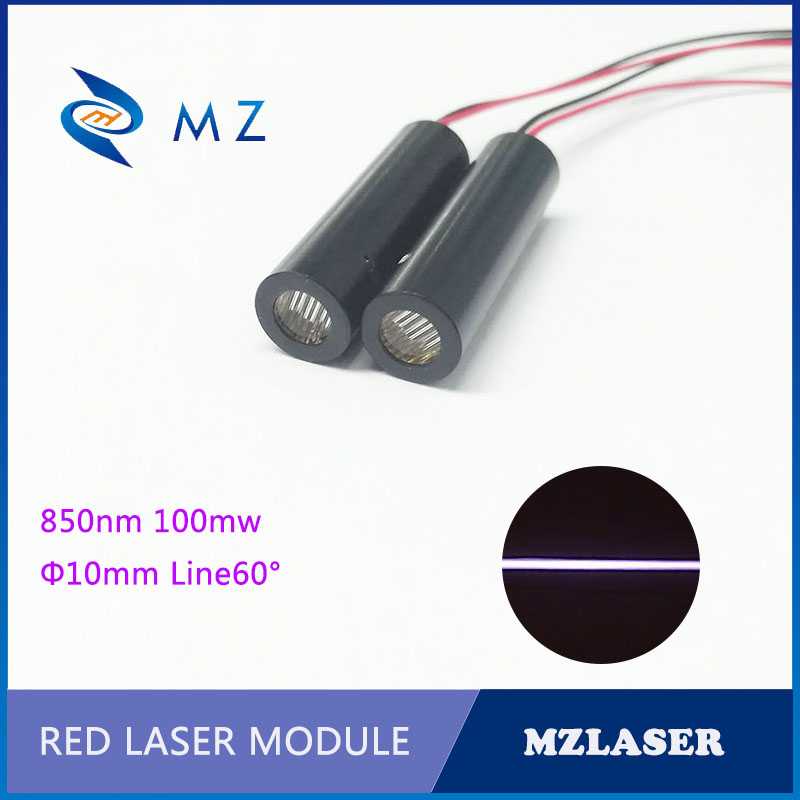 MZLASER 850nm100MW  60degree APC drive industrial grade infrared laser moduleMZLASER 850nm100MW  60degree APC drive industrial grade infrared laser module