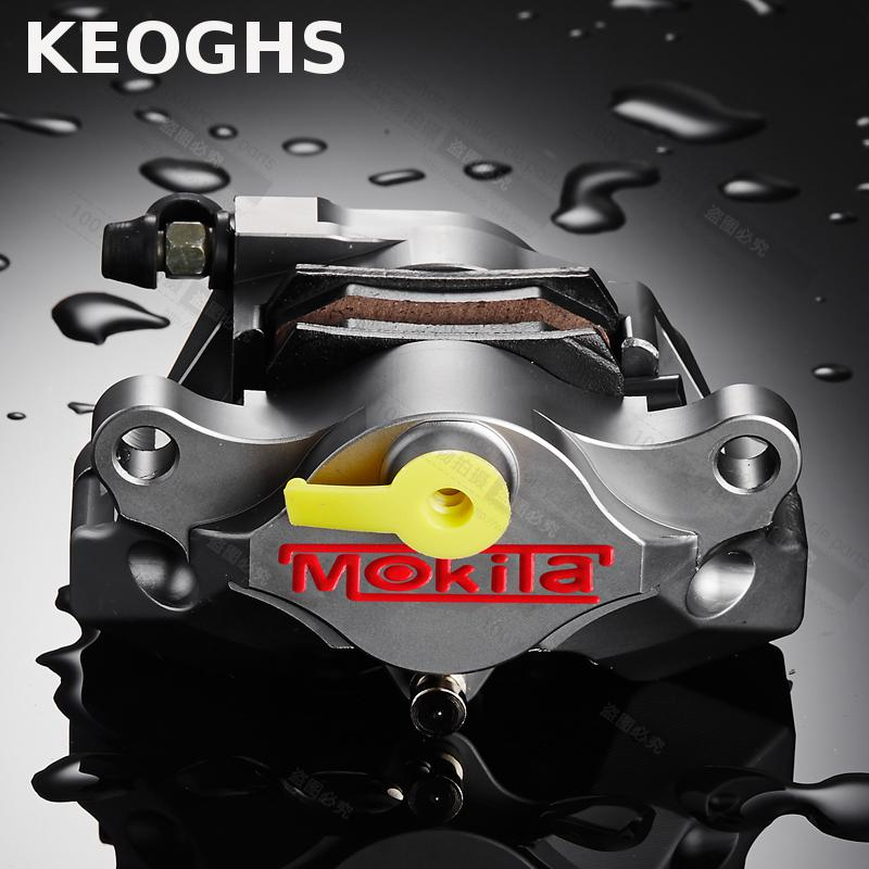 KEOGHS Motorcycle Brake Caliper 84mm Hole Location 2 Piston 34mm Diameter Cnc Aluminum For All Motorbike Modify Free Shipping keoghs motorcycle brake disc brake rotor floating 220mm diameter 70mm hole to hole 4mm thickness for yamaha scooter modify