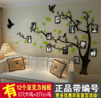New Arrival Crystal Acrylic Frame Tree Bird Three Dimensional Wall Stickers TV Wall Sofa Background Decoration