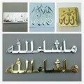 Suministros musulmanes accesorios exteriores automotrices suministros pegatinas de pared para la Seguridad y la paz en el Islam