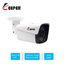 Keeper HD 1080P 2MP AHD Security Camera Outdoor Waterproof Array infrared Night Vision Metal Bullet CCTV Analog Surveillance