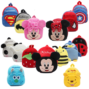 3D Cartoon School Bag Kids Plu