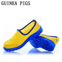 GUINEA PIGS Brand Children's Summer Breathable Slippers Casual Shoes Boys and Girls Sports Flat ShoesFour Color Size 25-36