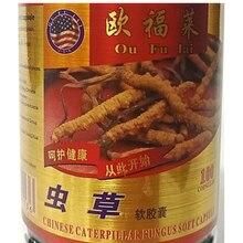 (3 개 구매시 1 개 무료) natural cordyceps and chitosan sinensis capsule 곰팡이 소프트 캡 안티 종양, 안티 피로 비 티엔 무료 shippi