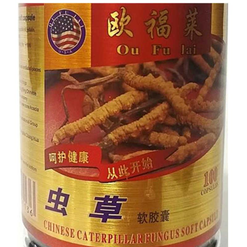 (Comprar 3 obter 1 frete) sinensis Cordyceps Naturais e quitosana caps'ule fungo macio tampas anti tumor, anti fadiga Não-Tien shippi livre