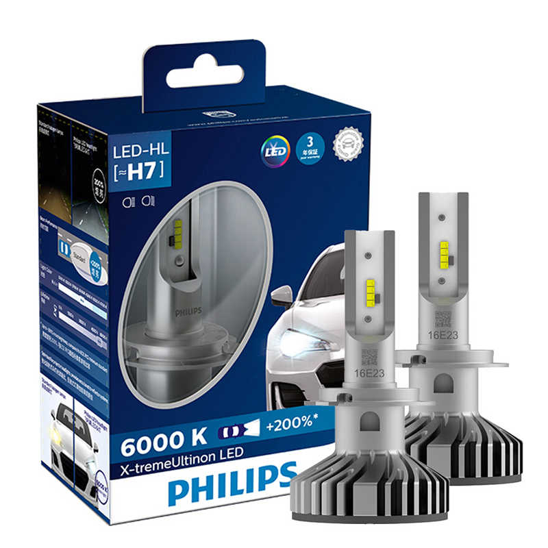 2X Philips X-treme Ultinon LED H7 12V 6000K +200% more Bright Car Headlight Auto Original OEM Upgrade Genuine Lamps 12985BWX2