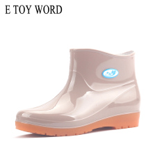 E TOY WORD rubber boots womens ankle Rain boots slip-on low heels Kitchen non-slip round toe car wash rubber shoes women