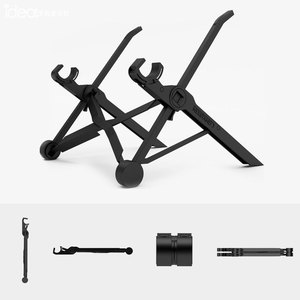 Image 4 - Adjustable Laptop Stand Portable Folding Laptop Holder Rack Simple Laptop Stand for MacBook Notebook Pad Office Supplies 1 PC