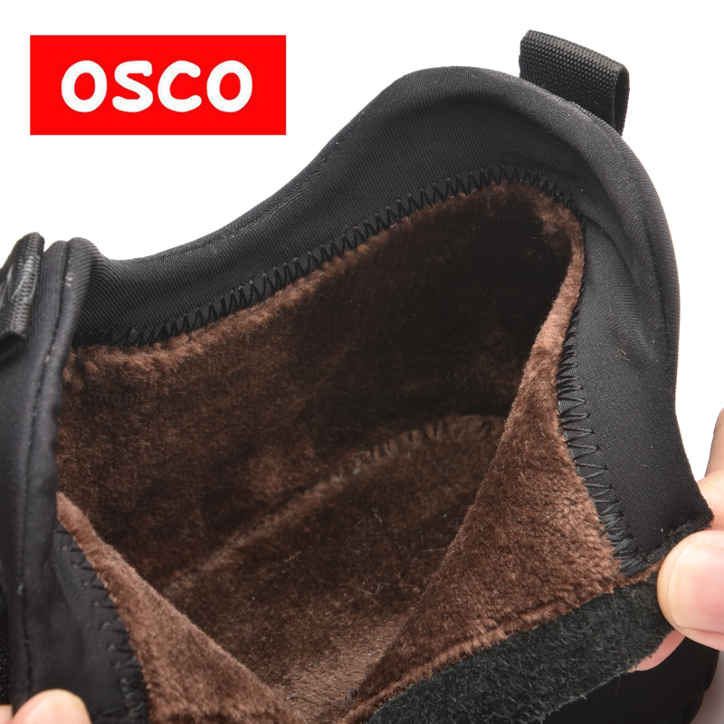 Osco Winter Shoes Men Genuine Leather High Top Sneakers Outdoor Fashion Casual Flat Plush Warm Snow Shoes Male Slip On Loafers Men's Boots Men's Shoes