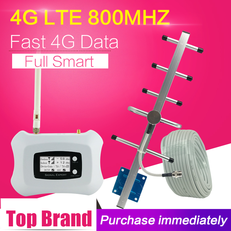 Avropa 4G LTE 800mhz Band 20 Cib Telefonu Siqnalı 4G FDD LTE ALC 70dB Güclü Hüceyrə Gücləndirici Hüceyrə Gücləndirici Təkrarlayıcı 4G Antena