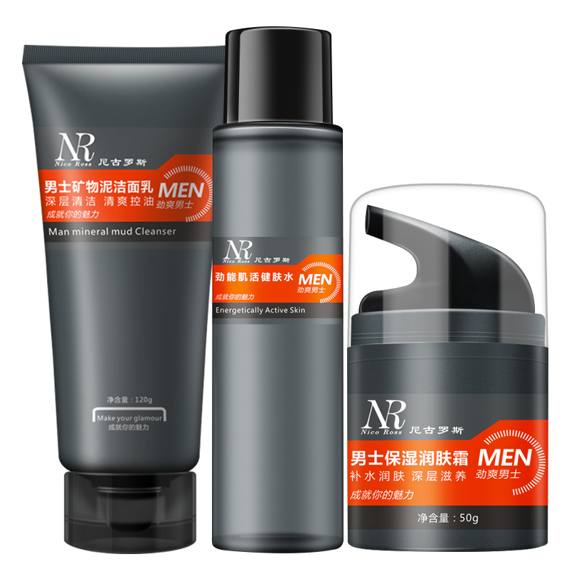 NR Anti Aging Daily Skincare Set for Men - Cream Set Facial Care Kits Gentleman's Grooming Kit - Unclogs Pores, Fights Acne 1
