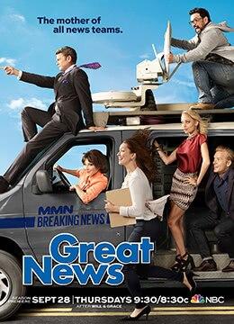《老妈撞入电视台 第二季》2017年美国喜剧电视剧在线观看