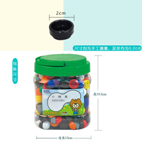 Kindergarten mathematics teaching tool color sorting sequence counting arithmetic 500 grains free shopping